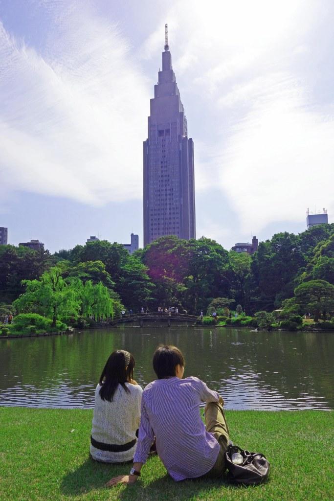 Couple Park