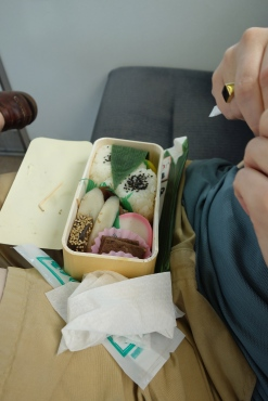 J's Bento Box