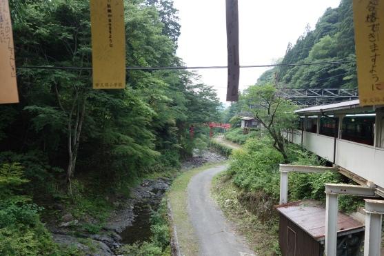 Koyasan Station